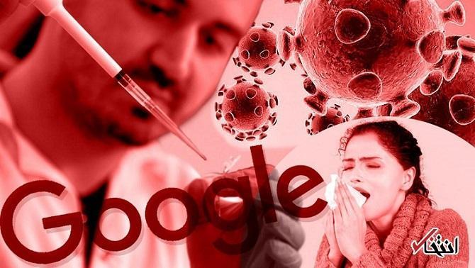 اقدامات ضدکرونایی گوگل تشدید شد ، حذف برنامه Android Infowars به علت انتشار اطلاعات غلط درباره COVID 19