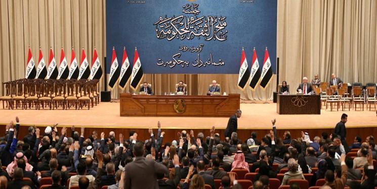 احتمال برگزاری جلسه مجلس برای تکمیل کابینه عراق در روز شنبه