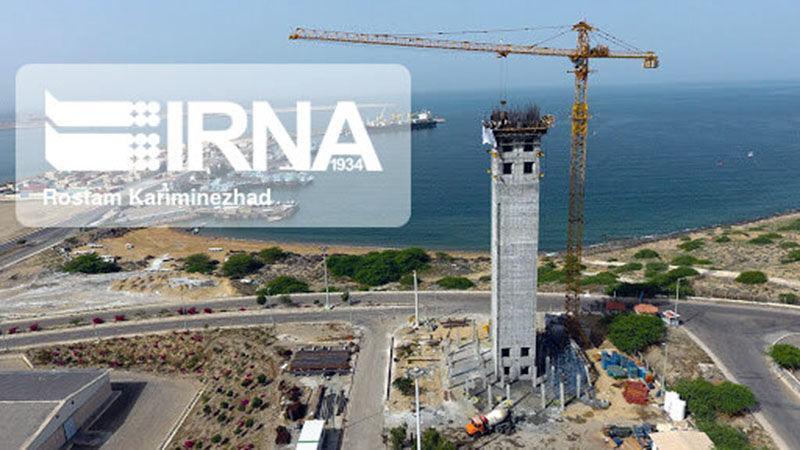 خبرنگاران پیشرفت 44 درصدی بلندترین برج کنترل ترافیک دریایی کشور در بندرچابهار
