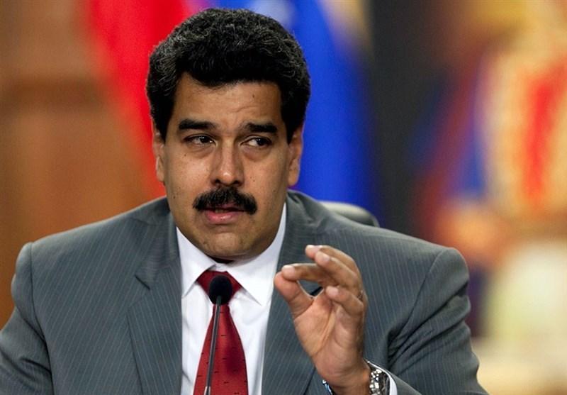 مادورو: با کشورهای برادر حق معین سرنوشت را در منطقه خود داریم