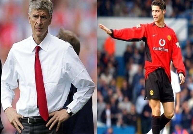 ونگر: بیشتر از همه بابت از دست دادن رونالدو افسوس خوردم، او پیراهن آرسنال را هم داشت