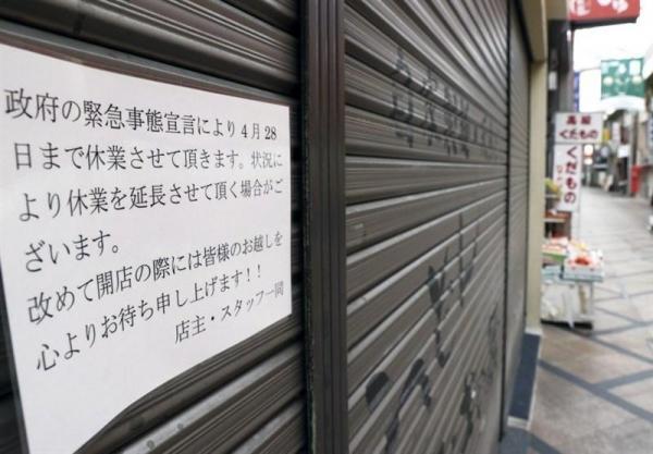 ورشکستگی 800 کسب و کار در ژاپن به دلیل کرونا